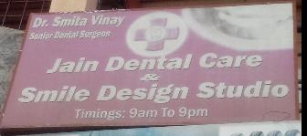 Jain Dental Care & Smile Design Studio